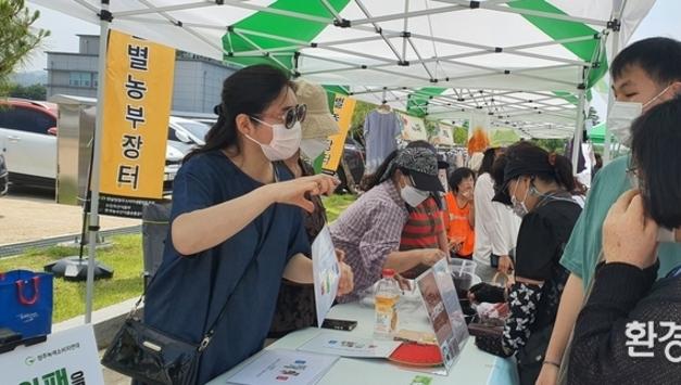 청주녹색소비자연대, 일회용품 쓰레기 없는 행사 및 지역축제 만들기 캠페인