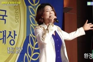 (영상) 환경1호 가수 정은교, '저 꽃속에 찬란한 빛이'