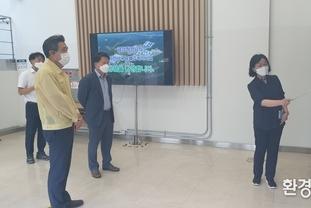 금강청장, 아산 산업단지 공공폐수처리시설 현장 점검