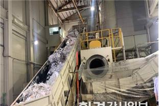 미호천 유역 폐수 배출사업장,  절반 이상 환경법령 위반