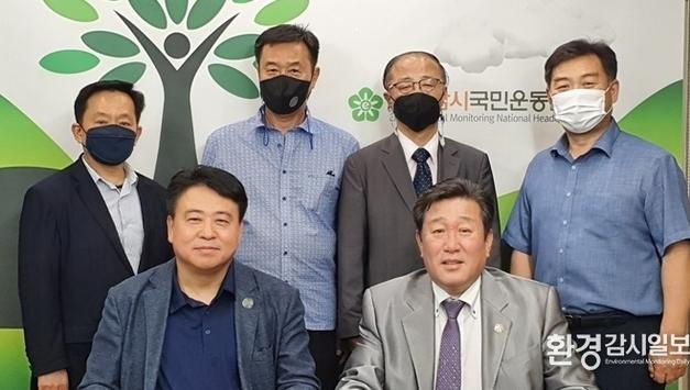 ㈜큐로솔, 유해환경 개선을 위한 환경감시국민운동본부와 업무협약 체결