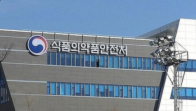 식약처, 무허가 의료기기 판매 징벌적 과징금 부과기준 신설