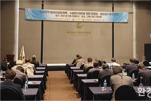 금강수계관리위원회, 우리은행과 금강수계관리기금 주거래은행 업무계약체결