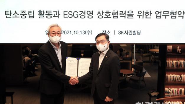 SK, 산림청과 탄소중립 및 ESG 경영상호협력을 위한 업무협약 체결